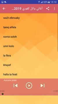 أغاني وائل كفوري بدون أنترنيت - Wael Kfoury 2019 screenshot 2