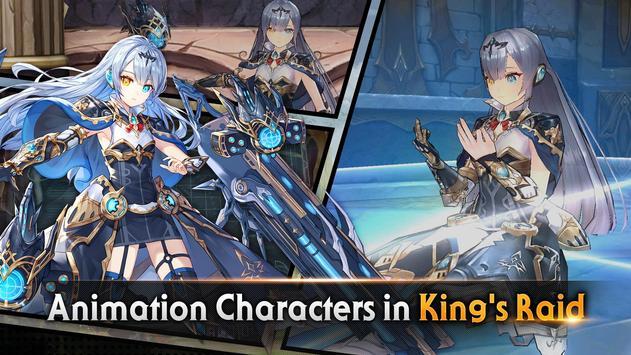 King's Raid-王之逆襲 截图 1