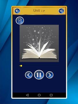آموزش صوتی زبان انگلیسی3 screenshot 2