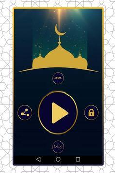 تواشیح های قرآن screenshot 1