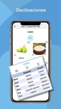 Aprende idiomas gratuitamente con Nextlingua screenshot 4