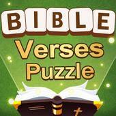 Bible Verses Puzzle icon