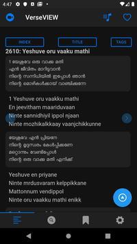 VerseVIEW Christian Song Book screenshot 1