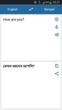Bengali English Translator imagem de tela 1
