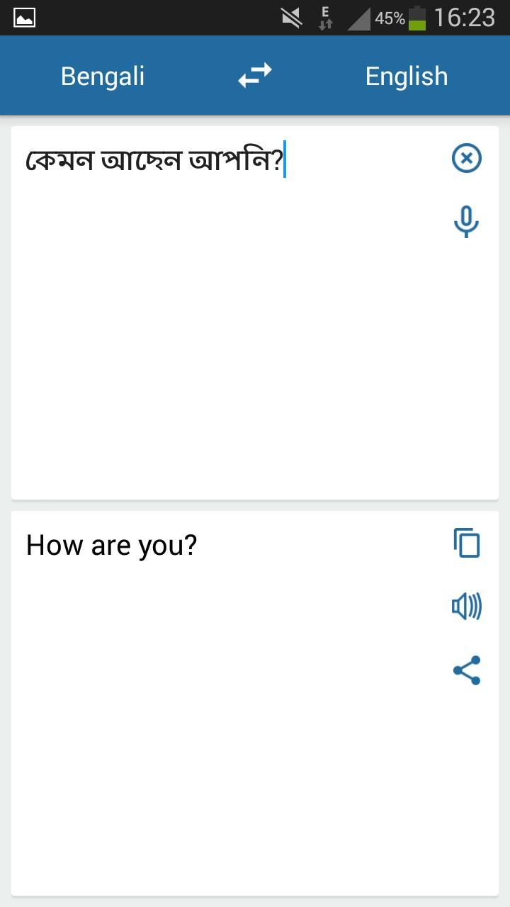 Bengali English Translator for Android - APK Download