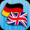 الإنجليزية الألماني المترجم أيقونة