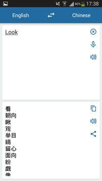 İngilizce Çince Tercüman gönderen