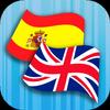 Anglais traducteur espagnol icône
