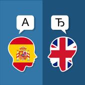 Hiszpański Angielski Tłumacz ikona