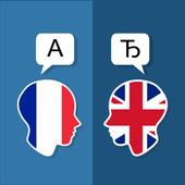 Francuski Angielski Tłumacz ikona