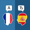 Frans Spaans Translator-icoon