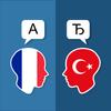 Francuski Turecki Tłumacz ikona