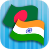 Hindi Bengali Translator icon