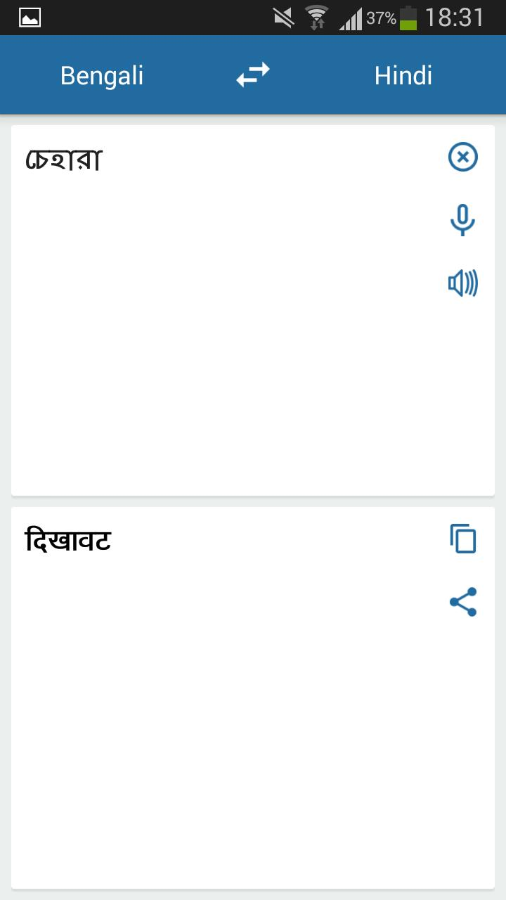 Hindi Bengali Translator for Android - APK Download