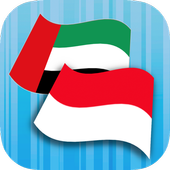 Indonesian Arabic Translator icon