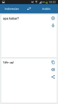 Indonesian Arabic Translator screenshot 1