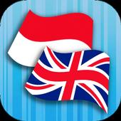इंडोनेशियाई अंग्रेजी अनुवादक आइकन