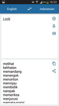 इंडोनेशियाई अंग्रेजी अनुवादक पोस्टर