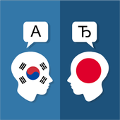 Korean Japanese Translator icon