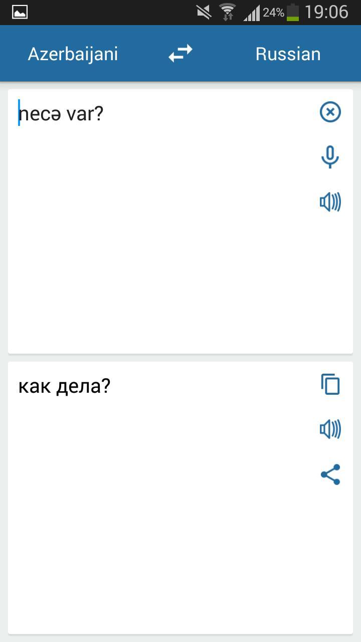 Android Icin Rus Azerice Tercuman Apk Yi Indir
