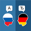 Russische vertaler Duits-icoon