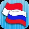 ikon Rusia Penterjemah Indonesia