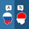 Russische Indonesisch Translat-icoon