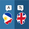 Icona Filipino English Translator
