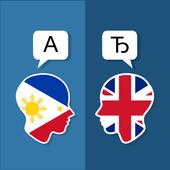 फिलिपिनो अंग्रेजी अनुवादक आइकन