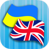 Ukrainian English Translator icon
