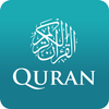 The Holy Quran icône