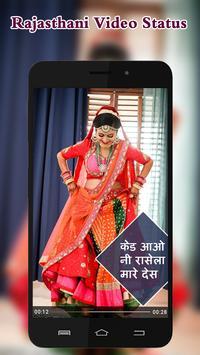 Rajasthani Video Status poster
