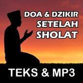 Doa Dzikir Setelah Sholat Fardhu & Sunnah + MP3 icon