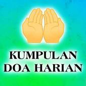 Doa Doa Lengkap - Kumpulan Doa Sehari Hari Offline icon