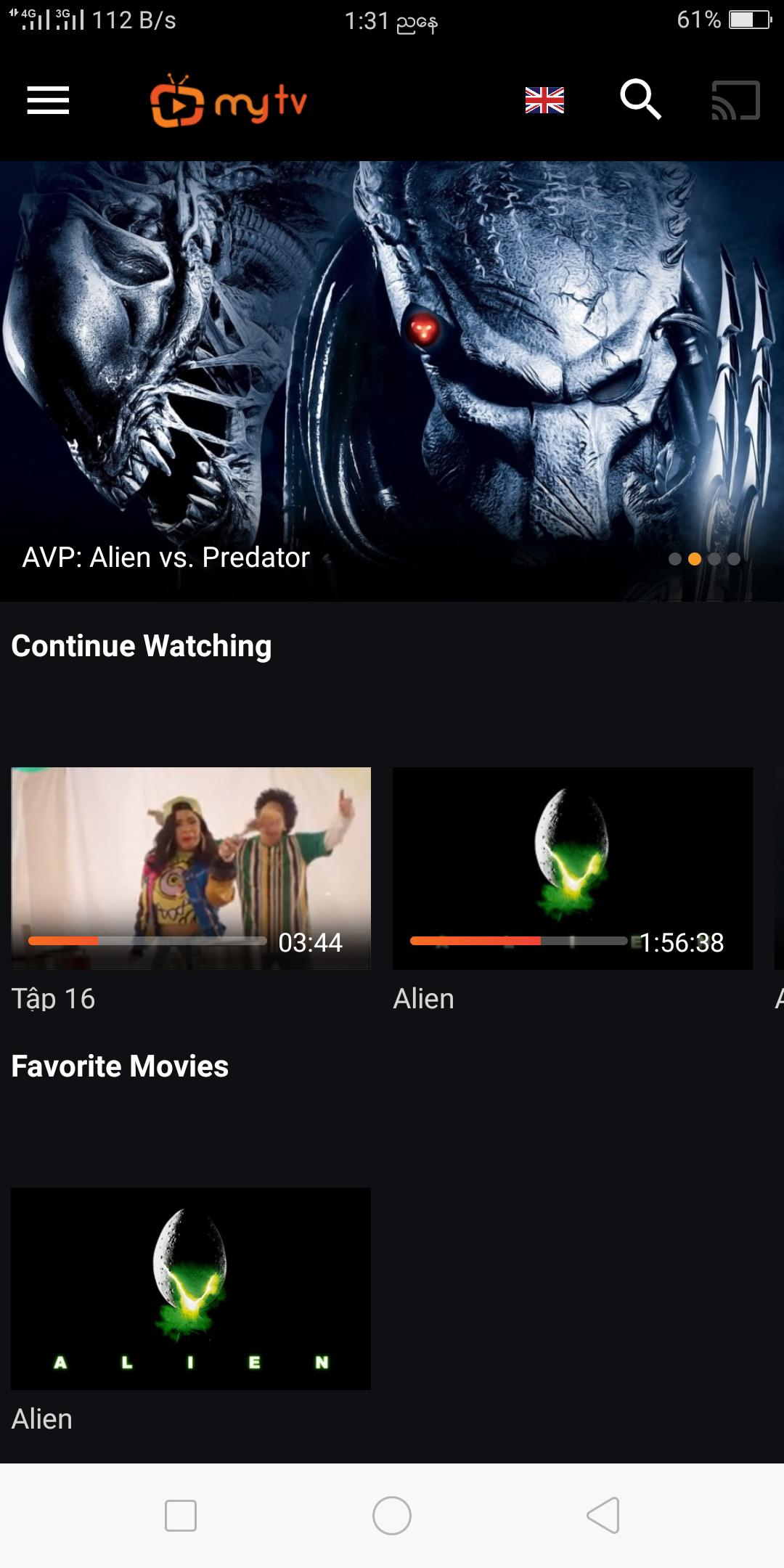 MyTV for Android - APK Download