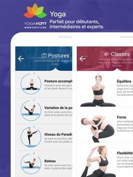 Yoga capture d'écran 6
