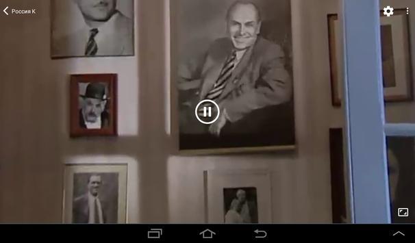 Россия. Телевидение и радио screenshot 10