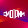СМОТРИМ. Россия, ТВ и радио иконка