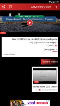 Ways Hajj Guide screenshot 1