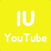 YouTube IU(아이유) icon