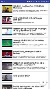 YouTube IU(아이유) screenshot 2