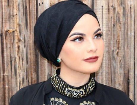 لفات حجاب تربان بدون نت screenshot 3