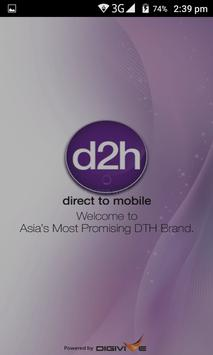 Direct to Mobile poster