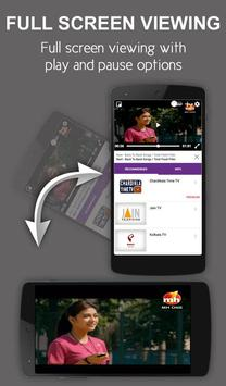 Direct to Mobile screenshot 11