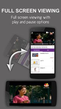 Direct to Mobile screenshot 1
