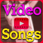 Bangla Song | Letest Bengali Video icon