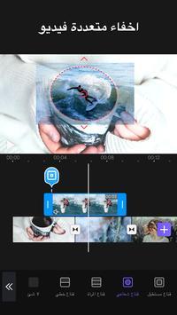 Videoleap  - محرر فيديو احترافي تصوير الشاشة 3