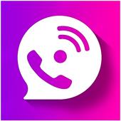 Auto Call Recoder 2019 icon