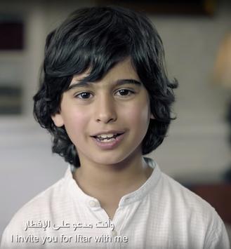 سيدي الرئيس - Mr. President poster