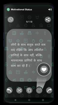 Video Status - DP Status - DP Shayari Status screenshot 5